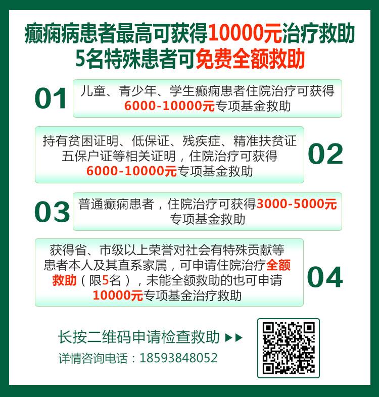 会诊预告 7月17日-19日,首都医科大学附属北京友谊医院陈葵博士亲临会诊